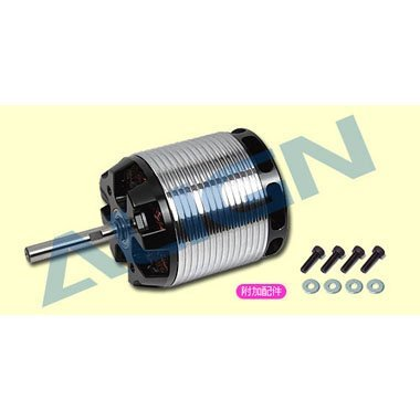 700MX Brushless Motor 470Kv
