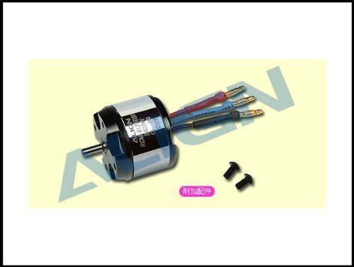250 Brushless Motor (3400Kv)