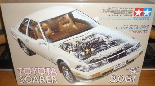 #2464 Tamiya Toyota Soarer 3.0GT Limited 1/24 Scale Plastic Mode